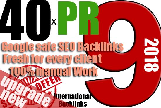 PR Backlinks